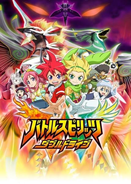 Battle Spirits: Double Drive, Battle Spirits Season 9,  バトルスピリッツ ダブルドライブ