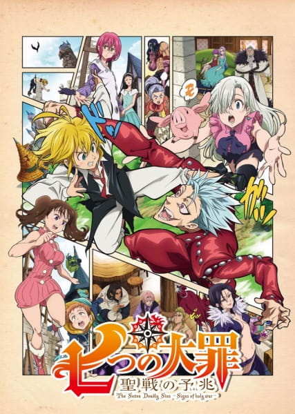 The Seven Deadly Sins: Signs of Holy War, The Seven Deadly Sins: Signs of Holy War,  七つの大罪 聖戦の予兆
