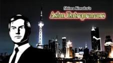 Shima Kousaku no Asia Risshi-den