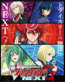 Cardfight!! Vanguard G: Next Subtitle Indonesia