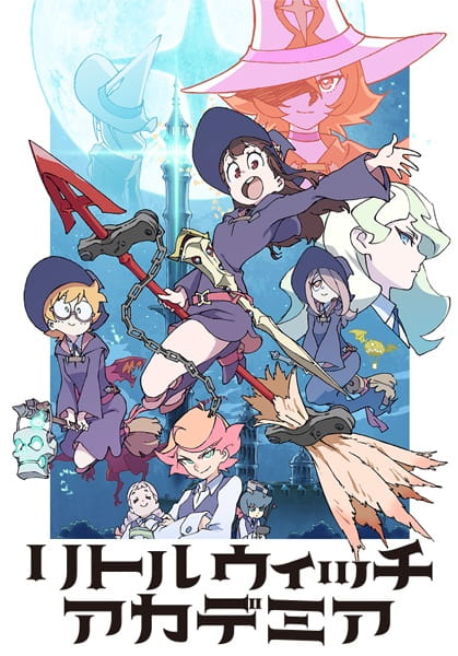 Little Witch Academia, Little Witch Academia,  リトルウィッチアカデミア