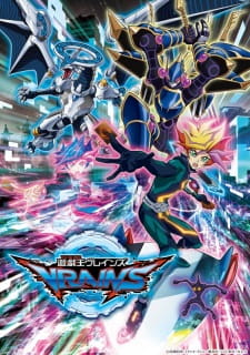 Yu☆Gi☆Oh! VRAINS picture