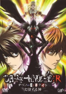 Death Note Rewrite Death Note Relight Reviews Myanimelist Net