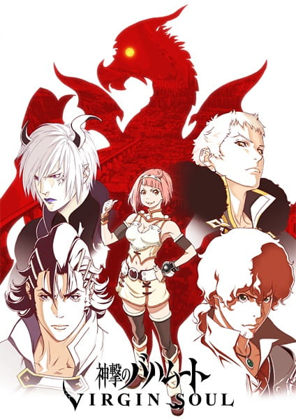 Rage of Bahamut: Virgin Soul, Rage of Bahamut: Virgin Soul,  神撃のバハムート VIRGIN SOUL
