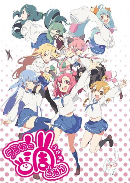 Cover Urawa no Usagi-chan