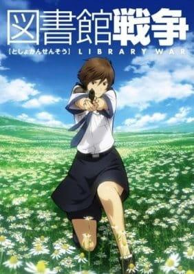 Toshokan Sensou