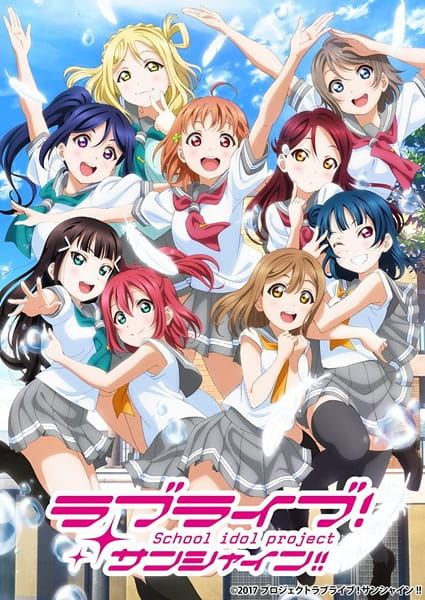 Love Live! Sunshine!! Season 2, Love Live! Sunshine!! Season 2,  Love Live! School Idol Project: Sunshine!!,  ラブライブ!サンシャイン!! 第2期