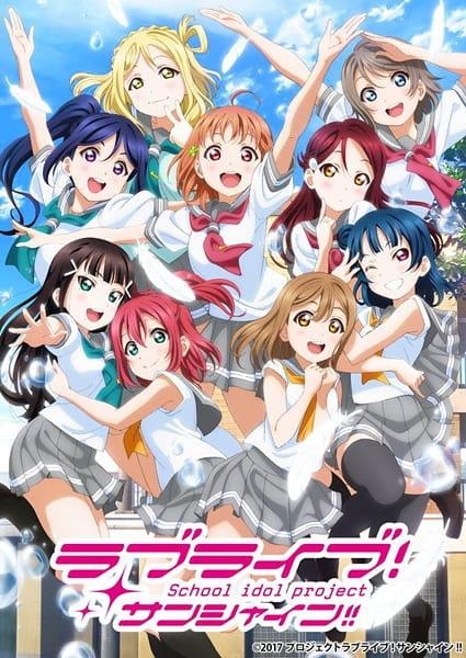 Love Live! Sunshine!! (2017)