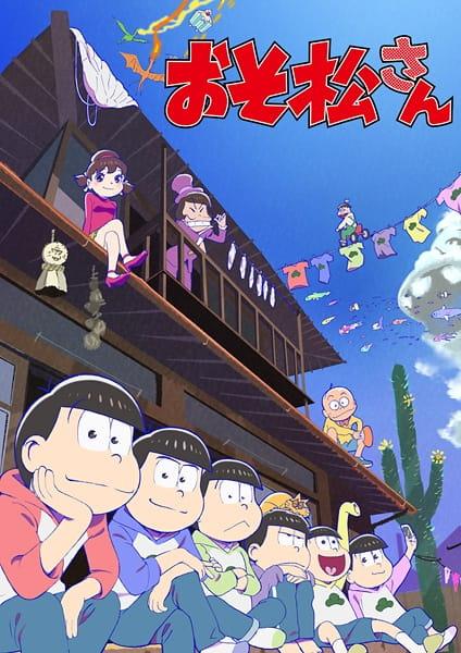 Mr. Osomatsu 2, Mr. Osomatsu 2,  おそ松さん 第2期