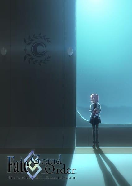 Fate/Grand Order: Moonlight/Lostroom, Fate/Grand Order -MOONLIGHT/LOSTROOM-