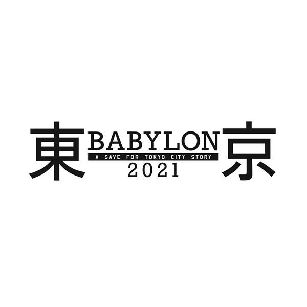 Cover Tokyo Babylon 2021