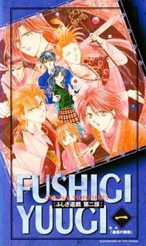 Fushigi Yuugi: Dai Ni Bu picture