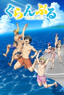 Grand Blue episode 12