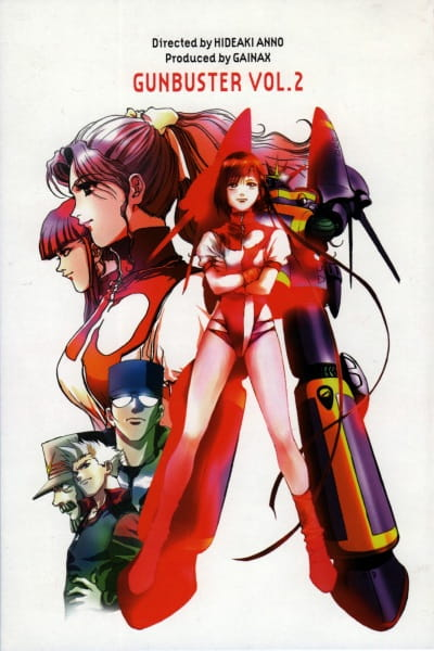 Gunbuster, Gunbuster,  Top wo Nerae!, Aim for the Top!,  トップをねらえ! GunBuster