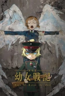 Nonton Youjo Senki Movie Subtitle Indonesia Streaming Gratis Online