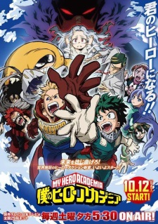 Nonton Boku no Hero Academia 4th Season Subtitle Indonesia