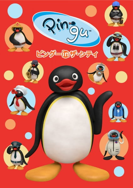 Cover Pingu in the City (2018)