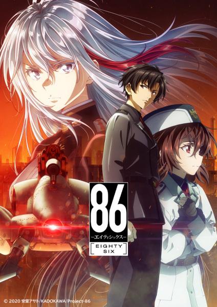 86 2nd Season Anime Cover
