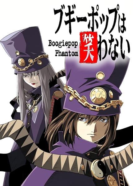 Cover Boogiepop wa Warawanai: Boogiepop Phantom