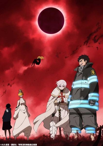 Enen no Shouboutai: Ni no Shou, Enen no Shouboutai 2nd Season,  炎炎ノ消防隊 弐ノ章