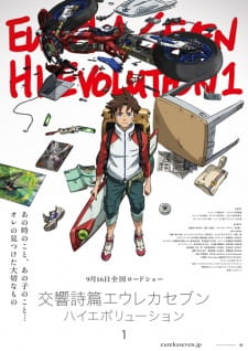 Nonton Eureka Seven: Hi-Evolution Subtitle Indonesia Streaming Gratis Online