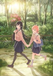 Yagate Kimi ni Naru Episode 01-13 [END] Subtitle Indonesia