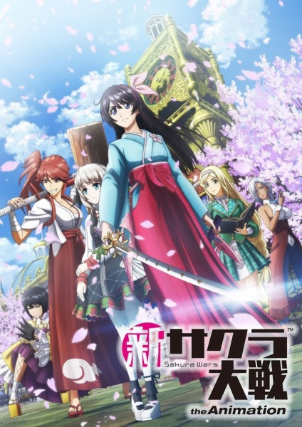 Shin Sakura Taisen the Animation Anime Cover