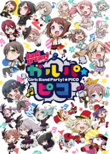 BanG Dream! Garupa☆Pico picture
