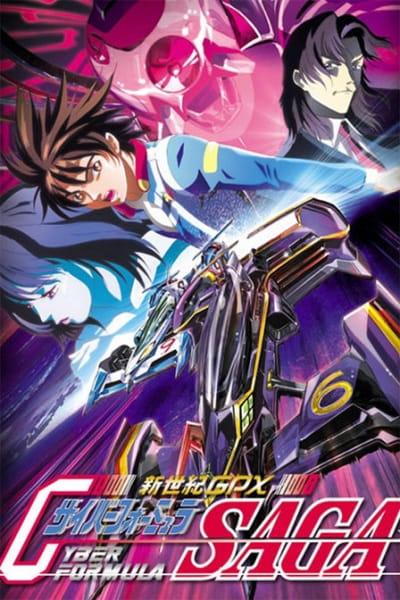 Future GPX Cyber Formula Saga, Future GPX Cyber Formula Saga