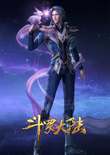 Douluo Dalu: Haishen Zhi Guang