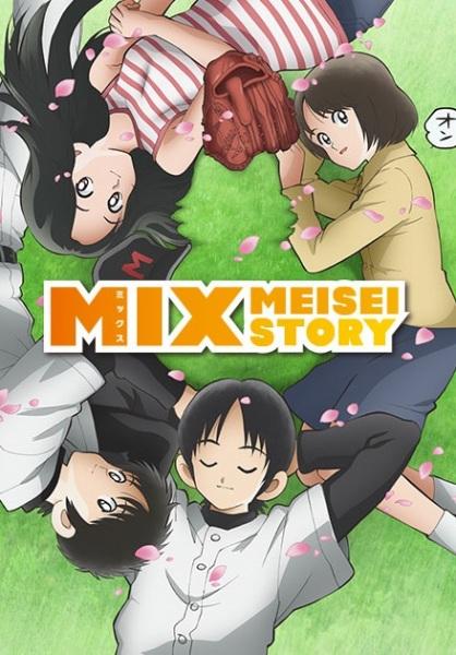 Mix: Meisei Story