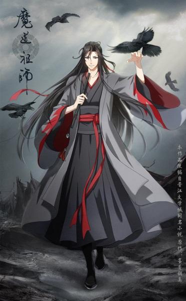 Mo Dao Zu Shi 2 - Pictures - MyAnimeList net