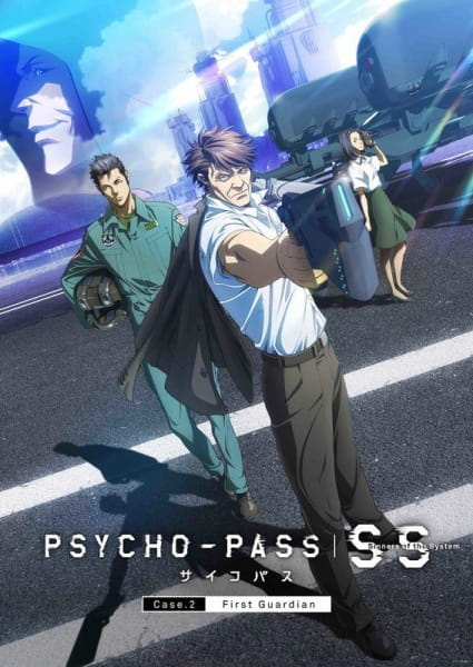 Psycho-Pass: Sinners of the System Case.2 - First Guardian, Psycho-Pass SS Case 2: First Guardian,  PSYCHO-PASS サイコパス Sinners of the System Case.2「First Guardian」