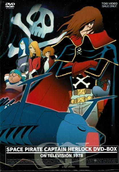 Space Pirate Captain Harlock, Space Pirate Captain Harlock,  Harlock TV, Albator 78,  宇宙海賊・キャプテンハーロック