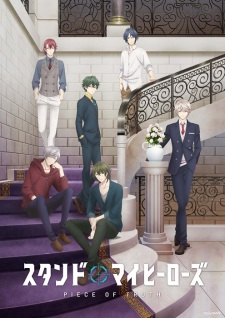 Stand My Heroes: Piece of Truth Subtitle Indonesia