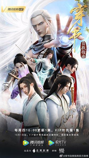 Cover Chuan Shu Zijiu Zhinan