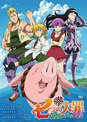 The Seven Deadly Sins: Heroes' Frolic, Nanatsu no Taizai: Eiyuu-tachi wa Hashagu