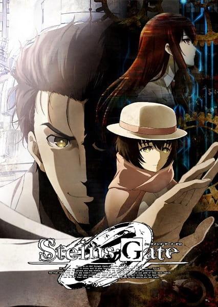 Steins;Gate 0, Steins;Gate 0,  Steins,Gate Zero,  シュタインズ・ゲート ゼロ