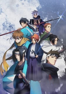 Peace Maker Kurogane Movie 1: Omou Michi