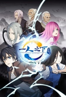 Hitori no Shita: The Outcast 3rd Season Subtitle Indonesia