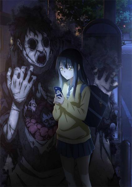 Cover Mieruko-chan