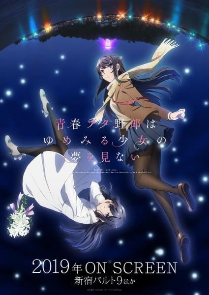 Seishun Buta Yarou wa Yumemiru Shoujo no Yume wo Minai (2019)