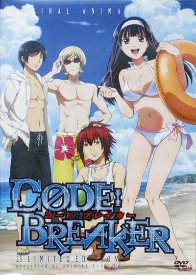 Code: Breaker (2012)