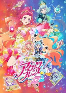 Aikatsu Friends!: Kagayaki no Jewel