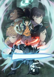Radiant 2nd Season Episode 13 Sub Indo Subtitle Indonesia