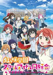Love Live! Nijigasaki Gakuen School Idol Doukou-kai