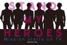 Stand My Heroes: Piece of Truth picture