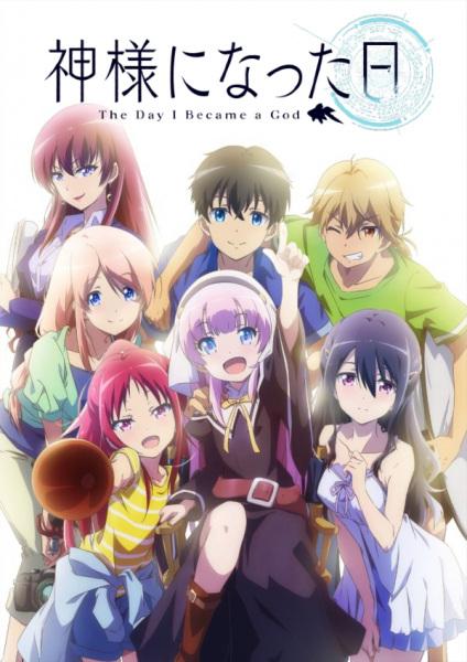Kamisama ni Natta Hi Anime Cover