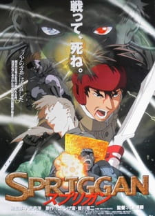 Spriggan Reviews Myanimelist Net This is supported by kocca (korean content agency) japan need to watch their back altho for this field korea has too long road to catch up. spriggan reviews myanimelist net