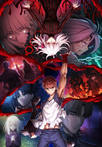 Fate/stay night: Heaven's Feel - III. Spring Song, Fate/stay night: Heaven's Feel - III. Spring Song,  Fate/stay night Movie: Heaven's Feel 3,  劇場版「Fate/stay night [Heaven's Feel] III.spring song」
